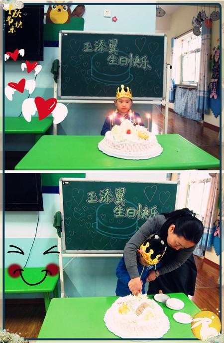 幼儿生日黑板布置图片