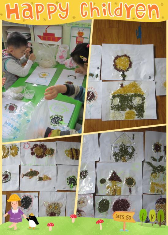 谷物粘贴画_小三班_济南市天桥区幼教中心实验幼儿园